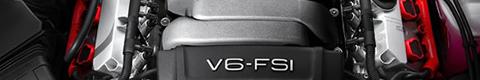 Двигатели FSI